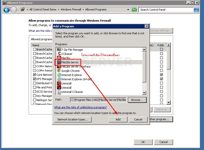 Allow_Program_Windows_7